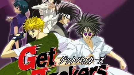 Focus sur le manga Get Backers