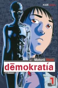 demokratia-manga-volume-1-simple-77884