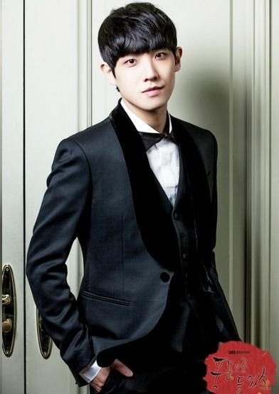 Lee Joon (ancien membre du groupe MBLAQ) dans le rôle de Han In sang