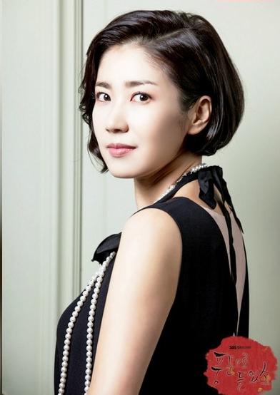 Yoo Ho Jung (Sunny, The Heaven's garden) dans le rôle de Choi Yun Hee
