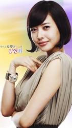 Kimyun