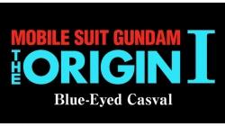 Gundam Origin arrive !