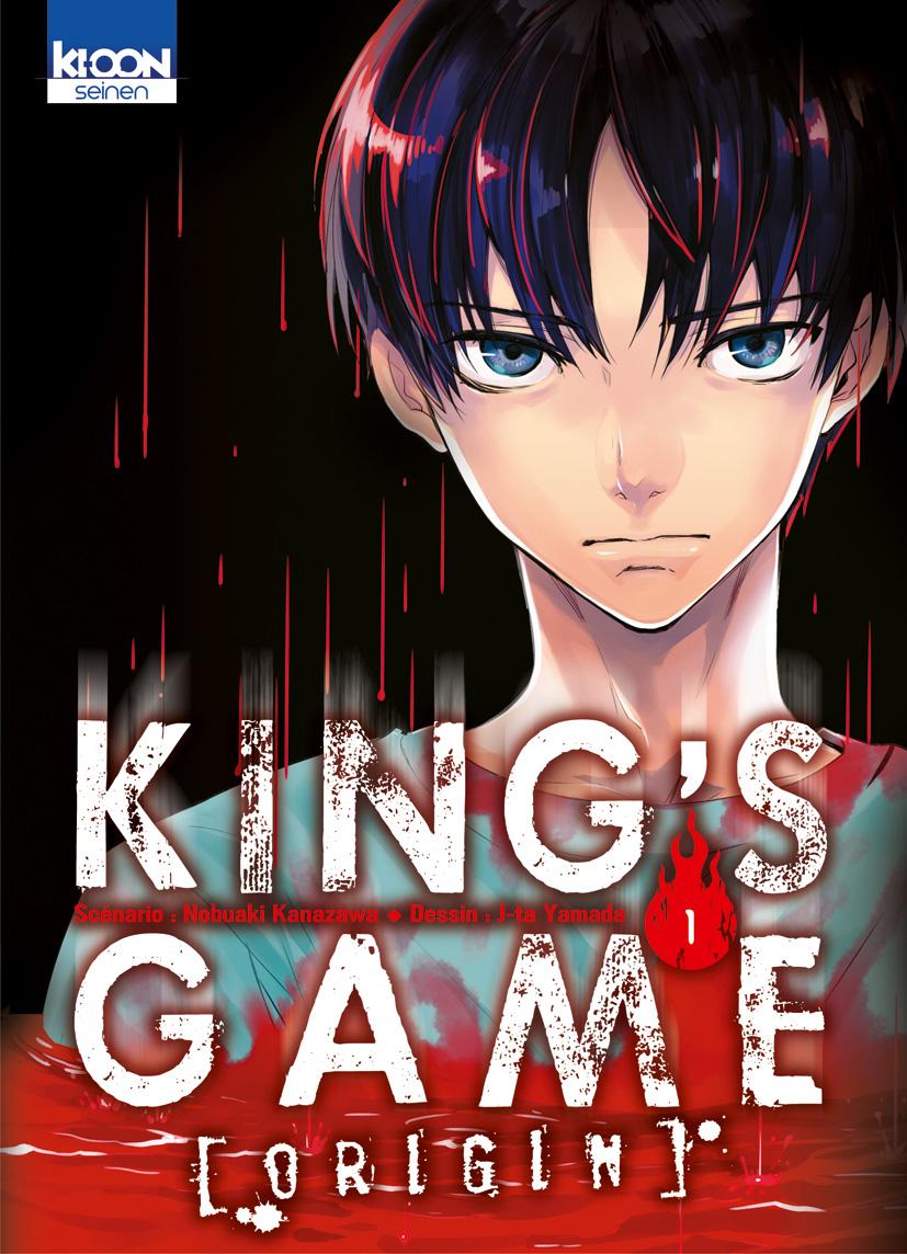 king-s-game-origin-manga-volume-1-simple-219758