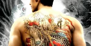 Dossier : La série Yakuza partie 1