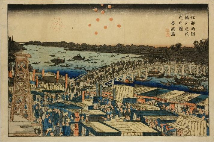 """Edo Ryôgoku-bashi yûsuzumi hanabi no zu"" (Feux d'artifice dans la fraîcheur du soir au pont de Ryôgoku à Edo)  British Museum"