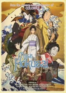 Miss Hokusai Affiche