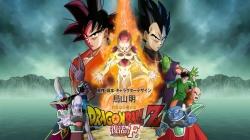 Dragon Ball Z: Fukkatsu no F en trailer