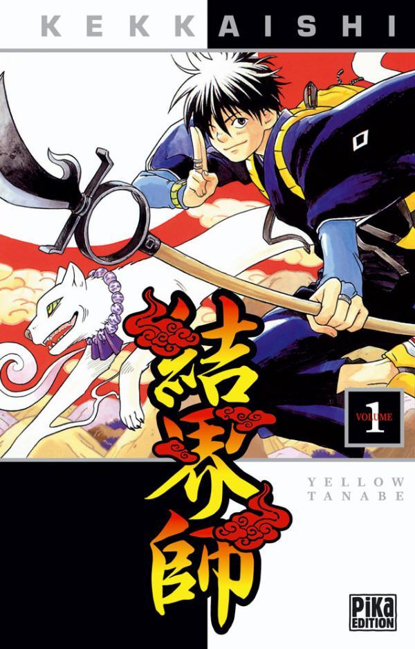 kekkaishi 1