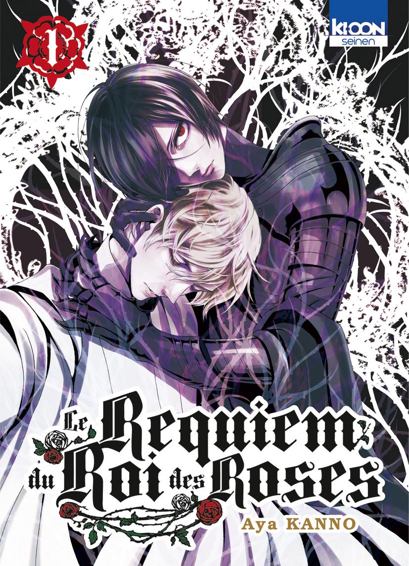 le-requiem-du-roi-des-roses-manga-volume-1-simple-224792