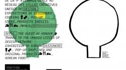 """La Biennale Internationale du design de Saint-Etienne nous interroge sur """"Les Sens du Beau"""" !"""