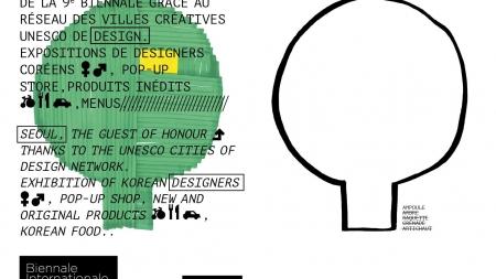 La Biennale Internationale du design de Saint-Etienne nous interroge sur «Les Sens du Beau» !