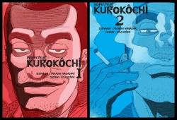 kurokochi