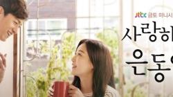 Beloved Eun-dong quand un homme décide de n'aimer qu'une seule femme