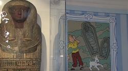 Le musée imaginaire de Tintin est à Paris jusqu'au 31 août !