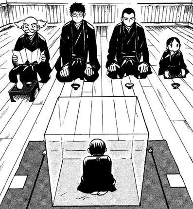 Sumimura famille