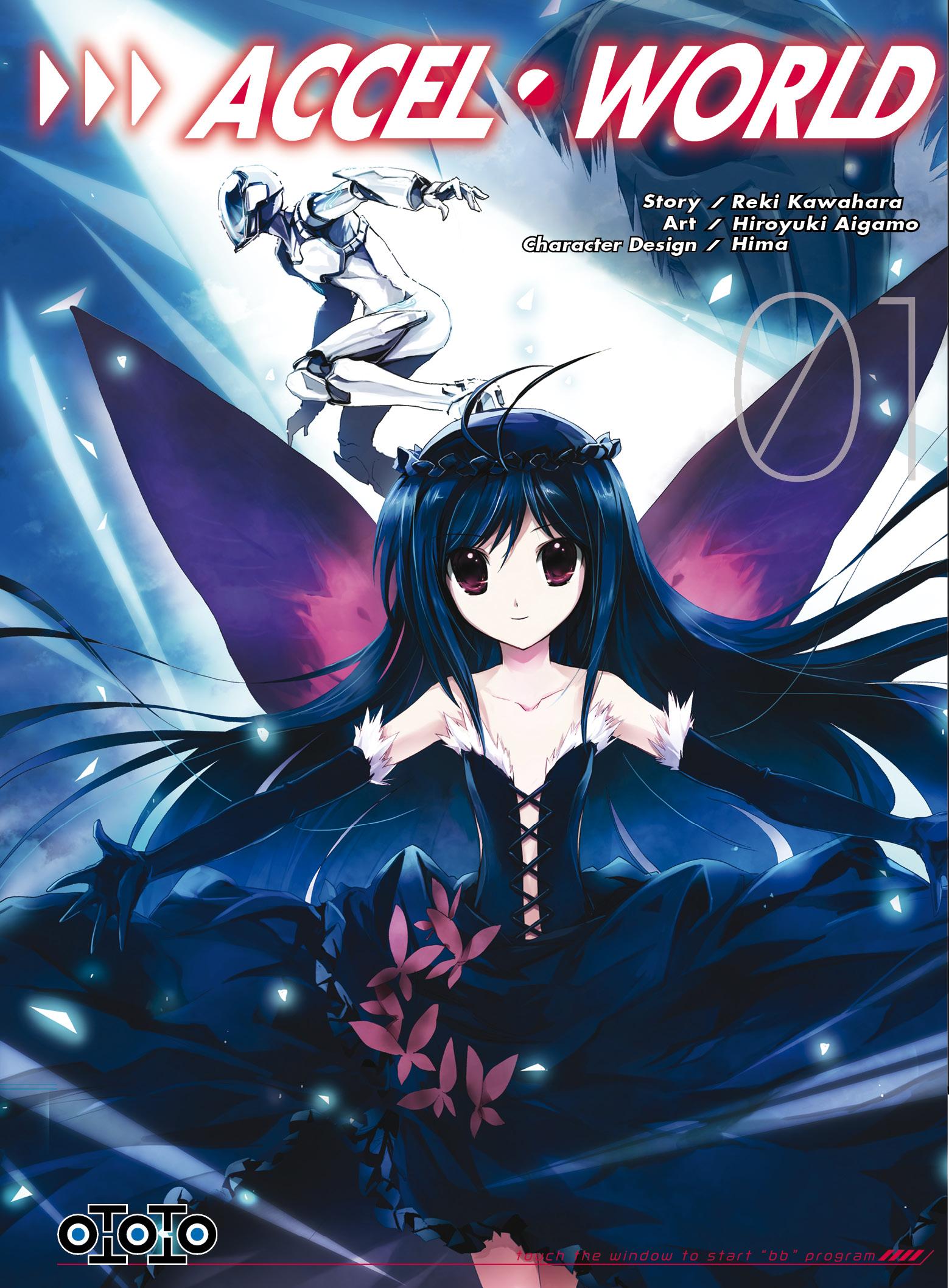 accel-world-manga-volume-1-simple-229016