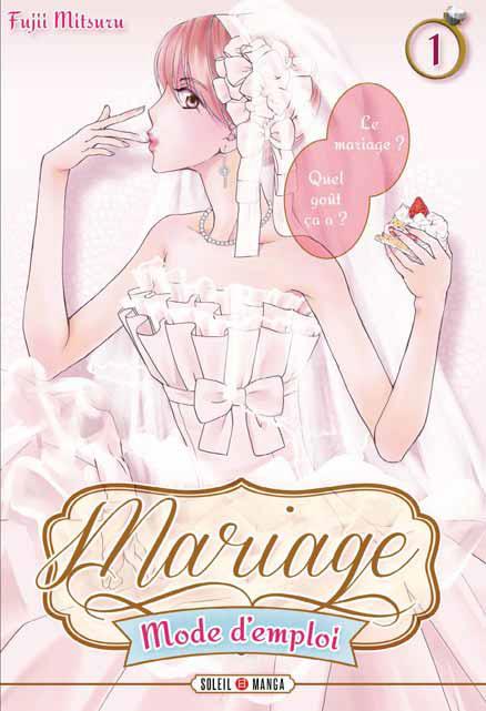 mariage-mode-d-emploi-manga-volume-1-simple-227910