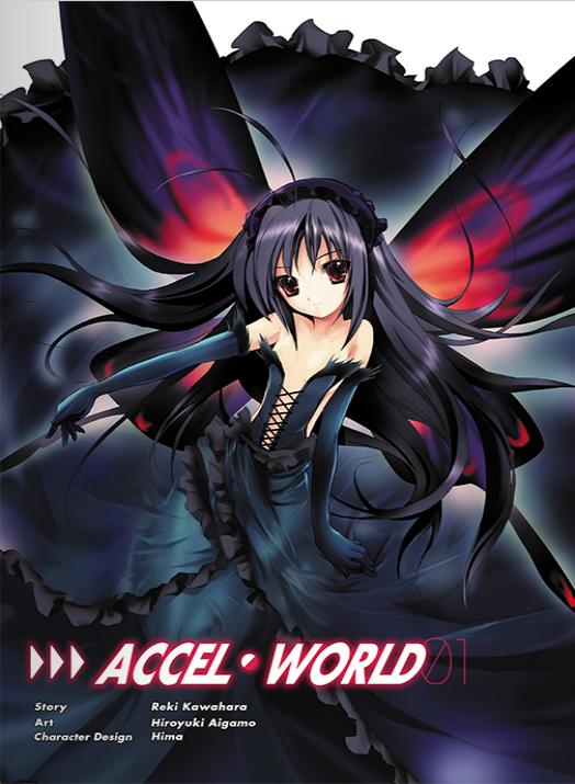 accel world 1