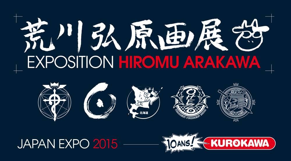 expo-arakawa-japan-expo