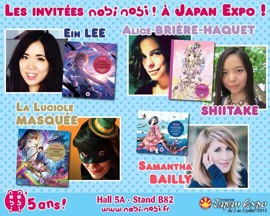 invitesJE2015