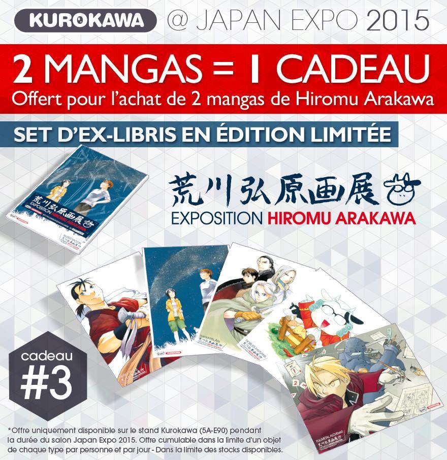 kurokawa 3