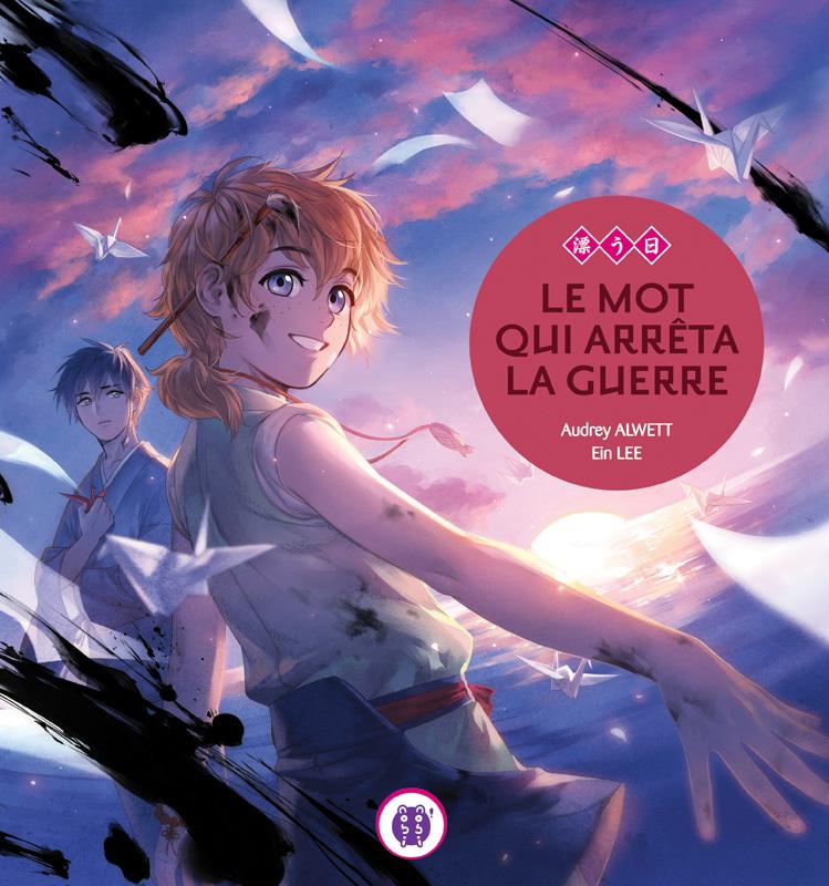 le-mot-qui-arreta-la-guerre-livreillustre-volume-1-simple-227257