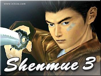 shenmue3_350