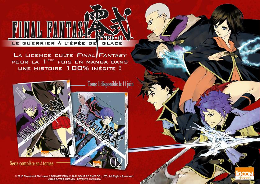 Square Enix FF Manga