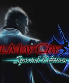 Test de Devil May Cry 4 Special edition sur PS4