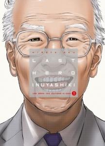 last-hero-inuyashiki-manga-volume-1-simple-230612