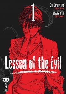 lesson-of-the-evil-manga-volume-1-simple-227246