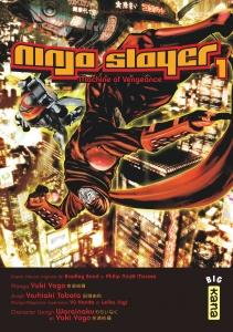 ninja-slayer-machine-of-vengeance-manga-volume-1-simple-228184
