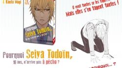 Pourquoi Seiya Todoin n'arrive pas à pécho intègre le catalogue de Tonkam !