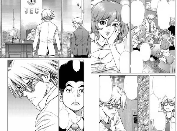 HE-manga-boichi