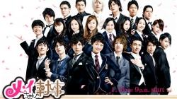 Mei-chan no Shitsuji entrez dans une académie pas comme les autres