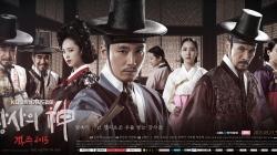 The Merchant : Gaekju 2015 un drama historique pour le retour de Jang Hyuk