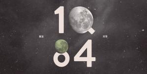 Le phénomène 1Q84