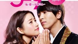 [J-drama] 5-ji Kara 9-ji Made : quand le grand Yamapi devient moine !