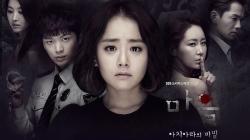 [K-Drama]Drama spécial Halloween ! The Village : Achiara's Secret… Qui en sortira vivant ?