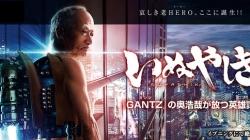 Last Hero Inuyashiki prend vie au travers d'un poster à Shinjuku !