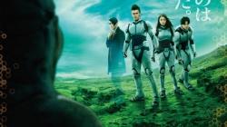 Terraformars: Un premier poster et une date de sortie pour le film
