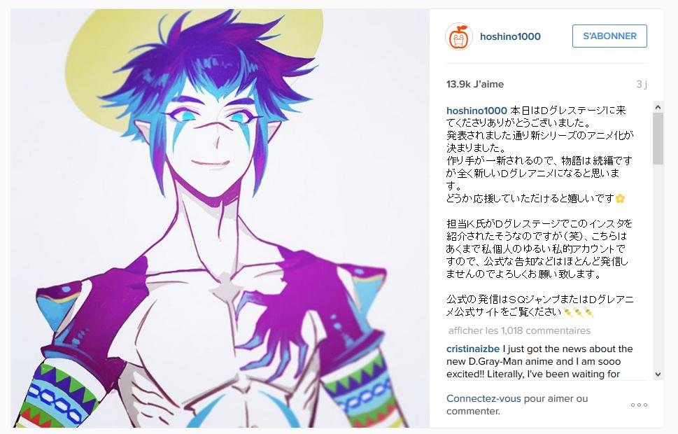 Hoshino instagram