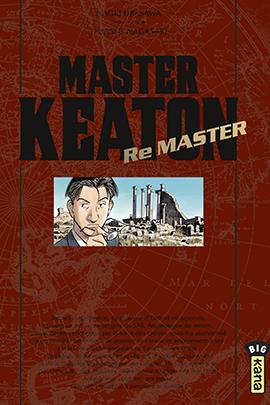 remaster-270x405