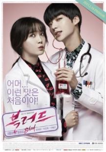 Blood_(Korean_Drama)-p1