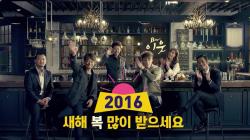 [K-Drama] Local Hero : Park Si Hoo et Lee Soo Hyuk sous couverture !