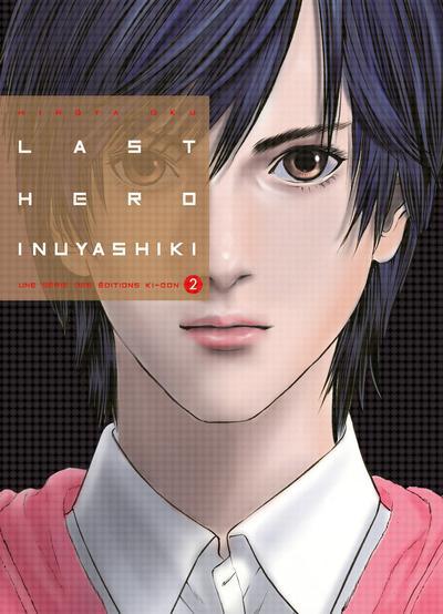 last-hero-inuyashiki-manga-volume-2-simple-232314