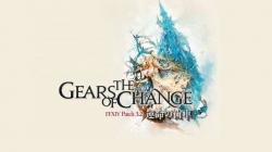 Les nouveaux donjons 3.2 de Final Fantasy XIV
