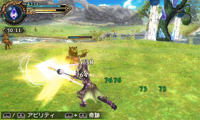 Final Fantasy Explorers 08