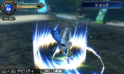 Final Fantasy Explorers 09