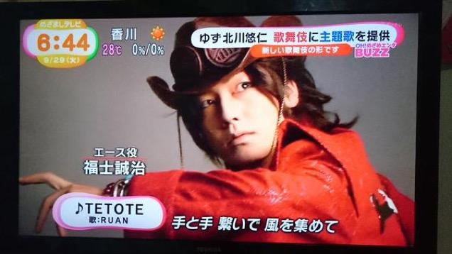 ace-onepiece-kabuki